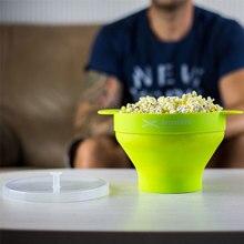 2 шт. микроволновая печь аппарат для приготовления попкорна, силиконовые попкорн чайник, складная чаша бесплатно ПВХ и BPA бесплатно синий
