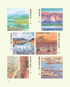 Image 5 - Chinesische Farbe Stift Bleistift Zeichnung buch über landschaft/chinesische kunst techniken Malerei Buch für Anfänger