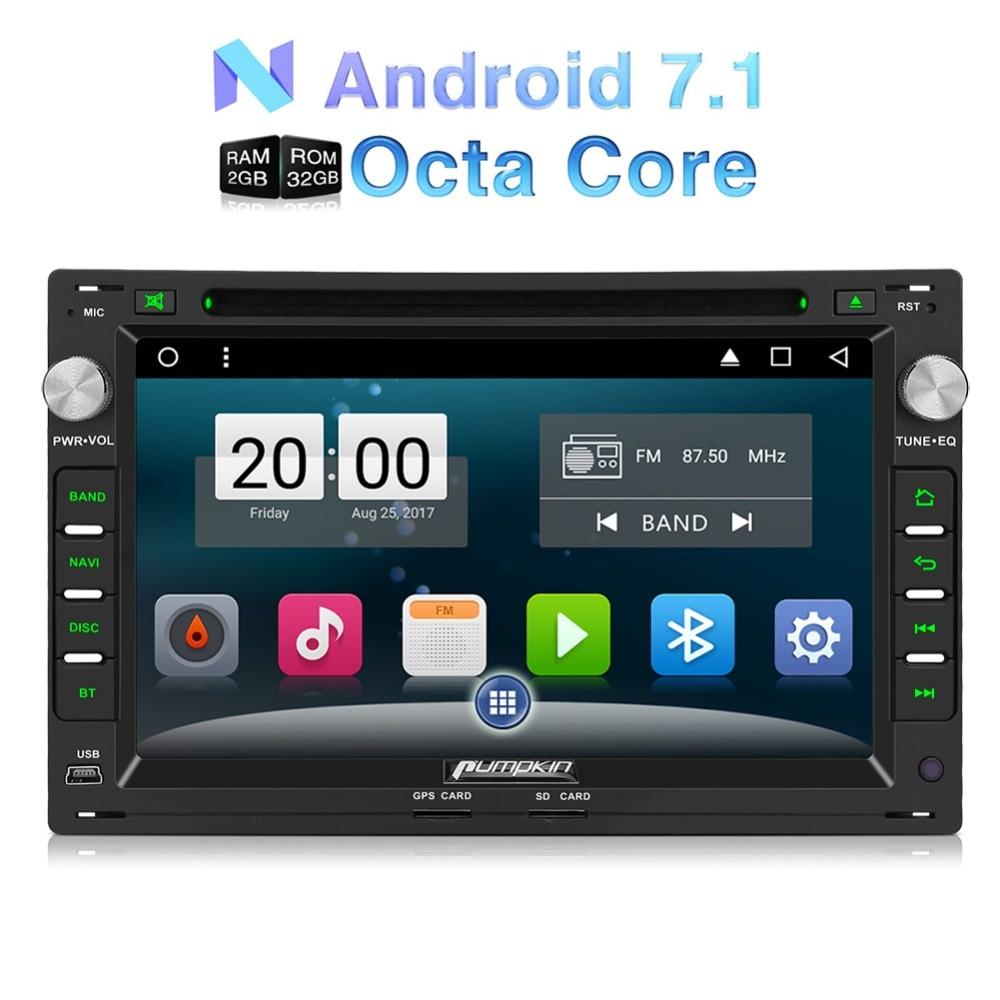 pumpkin 2 din 7 android 7 1 qcta core 2g 32g car stereo. Black Bedroom Furniture Sets. Home Design Ideas