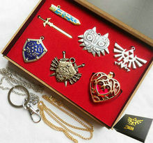 The Legend of Zelda Keychains Weapon Triforce Link Sword Shield Pendants Cosplay Key Chain Keyring+Gift Box Silver