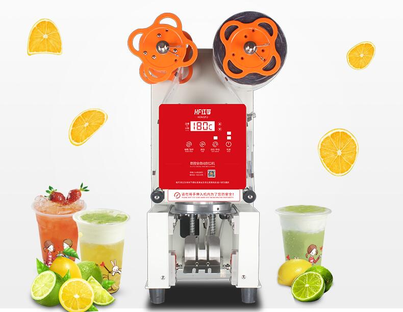 New FC95W Automatic commercial tea shop sealing cup machine, plastic cup paper cup Sealing Machine ,Milk tea sealing machine