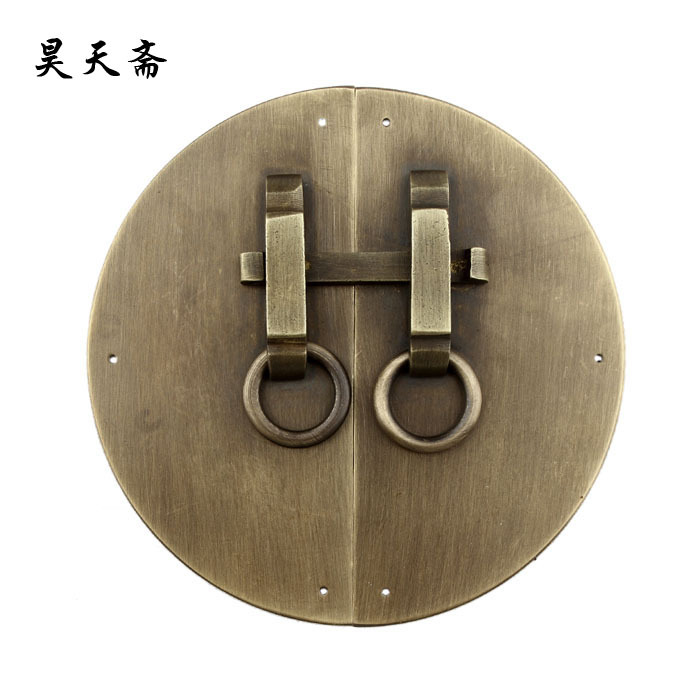 [Haotian vegetarian] Chinese antique Ming and Qing furniture copper bronze copper handle locks accessories HTB-177 tri-color
