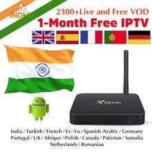 IPTV インドイタリア 1 月送料 IP テレビ X98Pro トルコ Ex 湯アラビアカナダ IPTV サブスクリプションスマートボックスアフリカインド IPTV イタリア IP テレビ