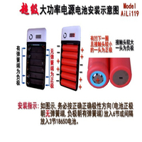 100pcs Lot Battery Storage Case Plastic Power Bank Box Holder Charge For 4x18650 Batteries Mp3 Mp4