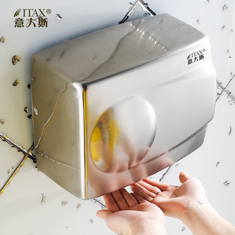 Intelligent Automatic Hand Dryer High-speed hand dryers Intelligent sensor hand dryer sensor drying hands  X-8827Intelligent Automatic Hand Dryer High-speed hand dryers Intelligent sensor hand dryer sensor drying hands  X-8827