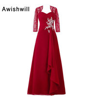Elegant Mother of The Bride Dress With Lace Jacket Beadings Chiffon With Spaghetti Strap Women Evening Gowns Vestido de Madrinha