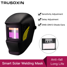 Samrt Solar LI battery Automatic Darkening TIG MIG MMA MAG Electric Welding Mask/Helmets/Welder Cap for Welding Machine welding accessories solar li battery auto darkening tig mig mma mag kr kc electric welding mask helmets welder cap