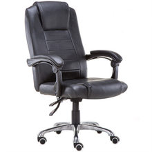 High quality office staff boss chair leisure home office computer chair rotatable lifting lying chair(China)