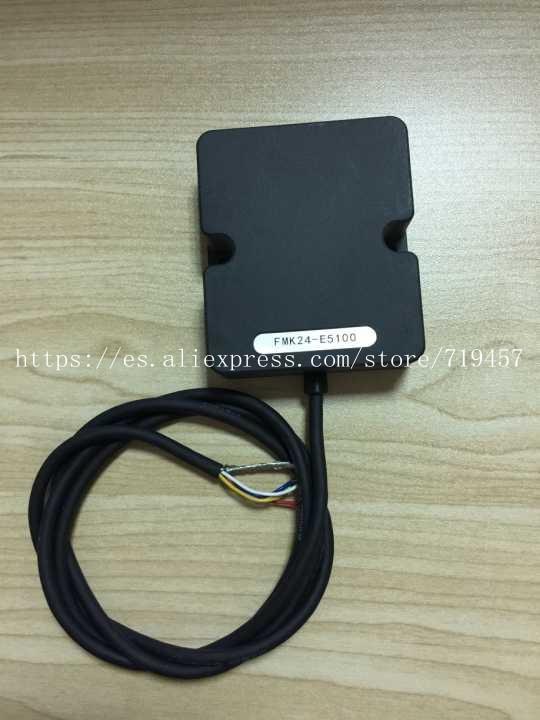 Livraison gratuite FMK24-E radar à micro-ondes 24 GHz capteur radar canal porte sens de la sécurité du garage