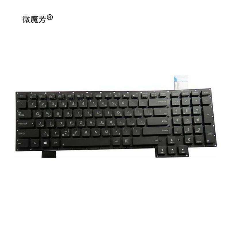 Ar-fr keyboard for Asus G750JZ G750JH G750JW G750JM G750JS backlit+Palmrest