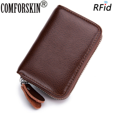 COMFORSKIN New Arrivals RFID Protection Unisex Business Card Wallet Multi-Card Bit Coin Pockets Large Capacity Card Holder Sales цены
