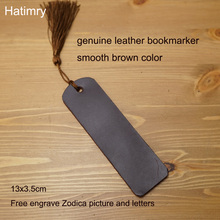 Genuine Leather smooth brown bookmark marque page  engrave zodiac sign stationery items marcador de livro bookmarks marcapaginas genuine leather brown engrave letters stationery items marcador de livro bookmarks marcapaginas bookmark marque page