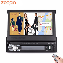 Zeepin 9601G 1 Din Car MP5 Audio Video Player 7 Inch HD Touch Screen Bluetooth FM Radio GPS Auto Multimedia Autoradio With Maps