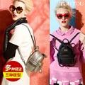 A1601 2016 marca designer mulheres mochila rebite mochila de couro pu mochilas escolares do sexo feminino famale mochila faculdade saco de marque