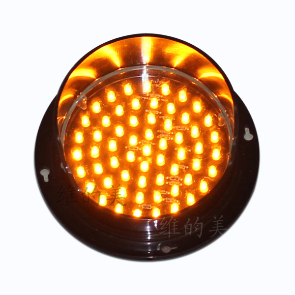125mm trafiklys Amber Lampe til Traffic Sign Board Arrow Exclusive - Sikkerhed og beskyttelse - Foto 1