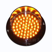 125mm Traffic Light Amber Lamp for Traffic Sign Board Arrow Exclusive Module