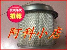 forAir filter air filter air Southeast decali lattice filter maintenance accessories
