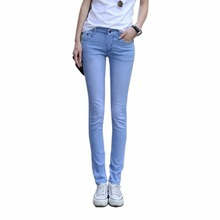Tengo 2017 Brand New Spring Summer Women Pants Pencil Sexy Jeans High Quality Slim Female Casual Long Jeans Ladies Trousers