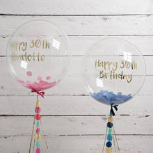 2000pcs/lot 24 inch transparent round balloons wedding Party decorative balloon Helium Clear ballon bobo  Inflatable baloons