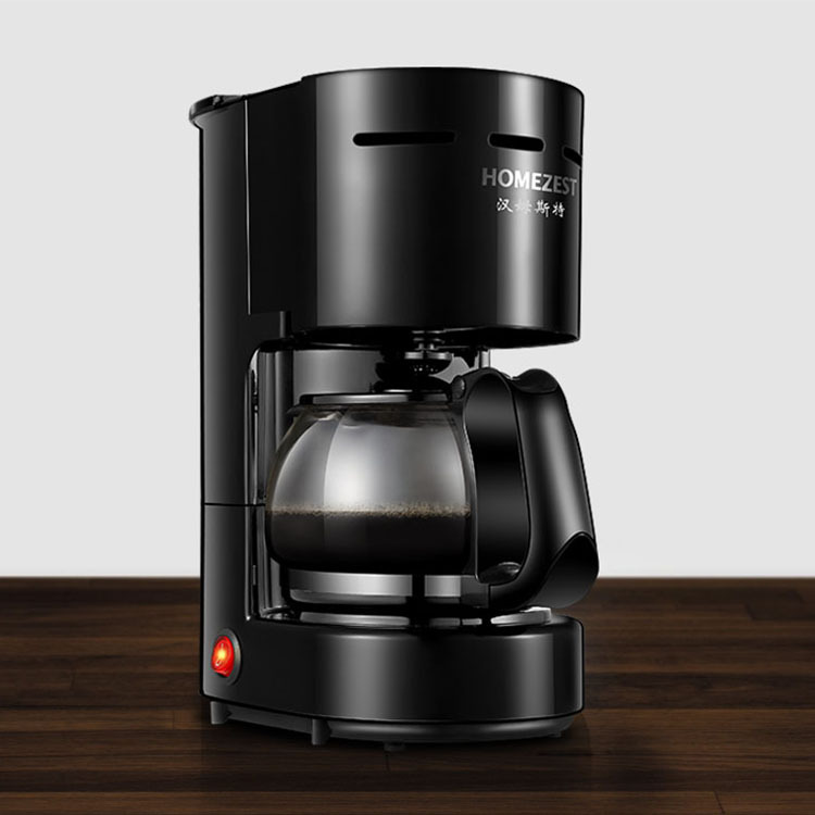 Mini Drip Electric Coffee Maker Home Pleasure Appliance Automatic Dripping Cafe Coffee Pot Office Brewing Coffee Machine 600W
