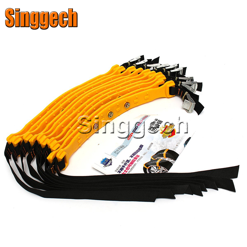 10X Car Wheel Snow Chains For Mini Cooper R56 R50 R53 F56 F55 R60 R57 For