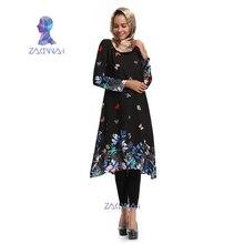 New Adult Printed Long Sleeve Islamic Clothing Musulmane Turkish plus size Abaya Muslim Women Dress