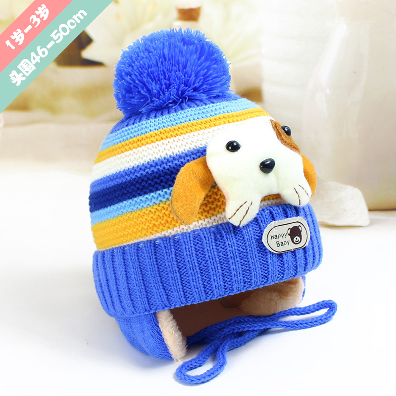 Lovely Dog Hairball Ear Children's Caps Bonnet Beanies Knitted Hat Skullie Hats Winter Warm Girls Protect the Ears Warm Caps 2017 of the latest fashion have a lovely the hat of the ear lovely naughty lady s hat women s warm and beautiful style