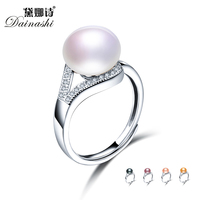 Hot Selling Luxury Adjustable Pearl Rings 100% Genuine Real Natural Freshwater Pearl Ring High Quality Jewelry For Mother Gift