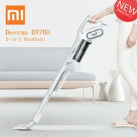 Xiaomi Deerma DX700 2 In 1 Handheld Vacuum Cleaner With Large Capacity Dust Box Low Noise Triple Filter Vertical Dust Collector