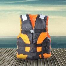 Полиэстеровая Спасательная куртка для взрослых детей универсальная