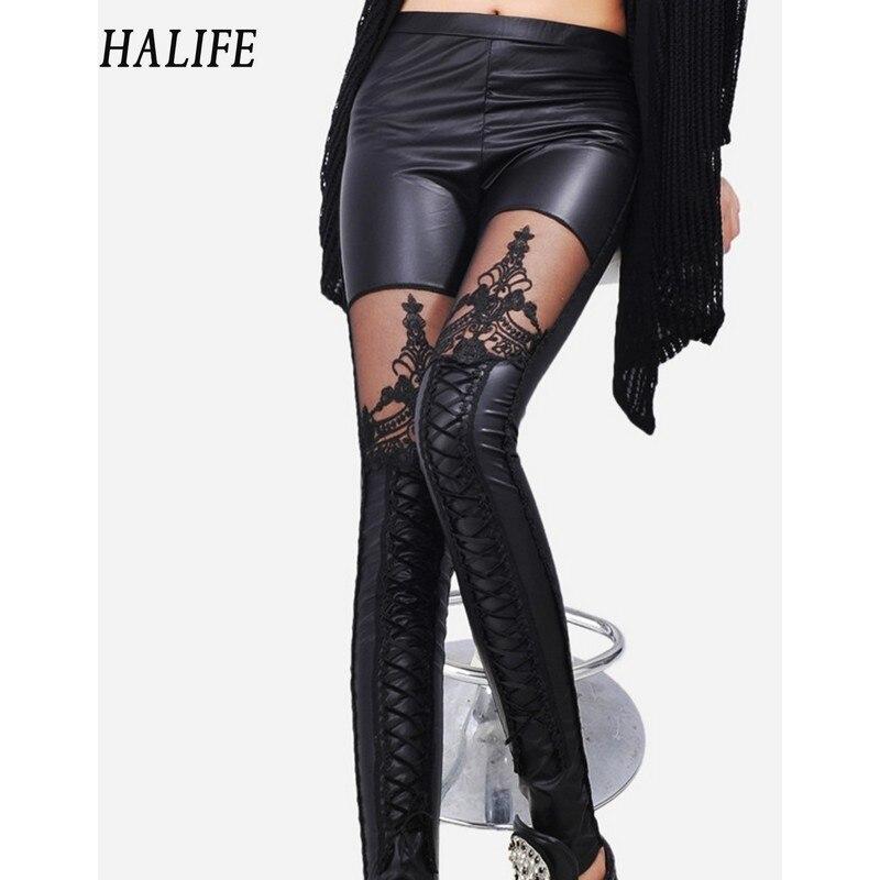 Black Legins Punk Gothic Fashion Women Leggings Sexy PU Leather Stitching Embroidery Hollow Lace Legging For Women Leggins S10