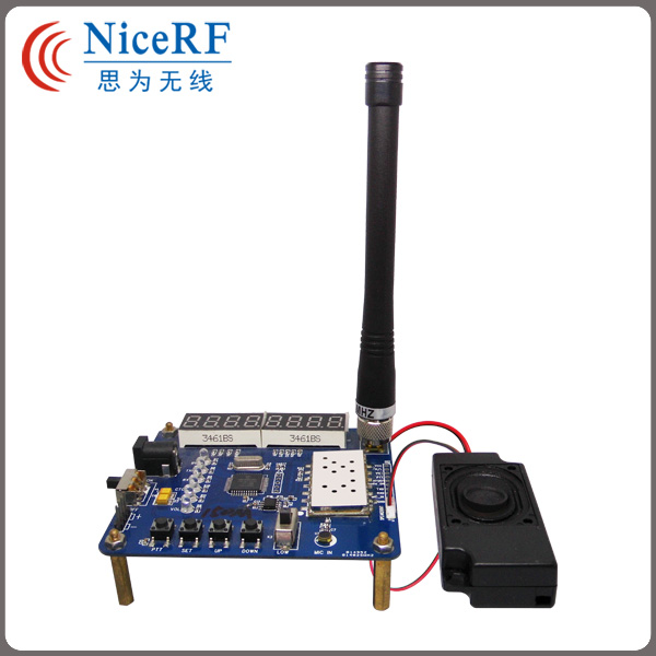 Free Shipping - LCD Display Testing Demo Board/Development Board For SA818 VHF Walkie Talkie Module