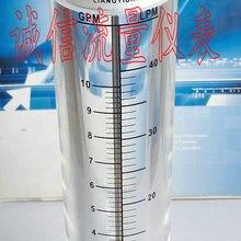 LZM-25G счетчик скорости потока в трубопроводе водный расходометр 1-10GPM 4-40LPM 1 дюйм с внутренней резьбой