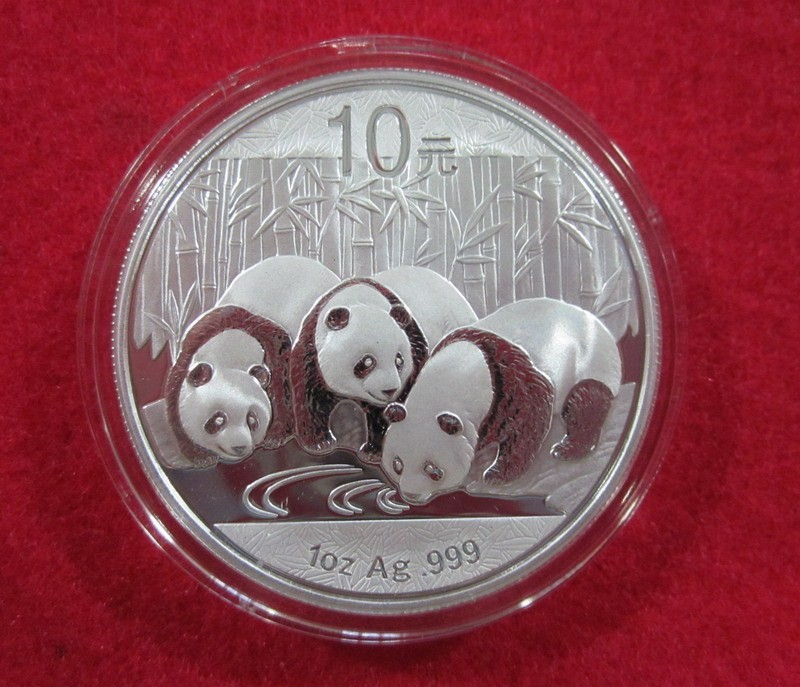 юаней монеты купить