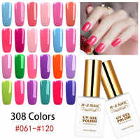 RS NAIL 15ml Nail Gel Polish UV LED Color Gel Varnish 308 Colors #061-120 Gel Lacquer Manicure a set of gel varnishes (2)