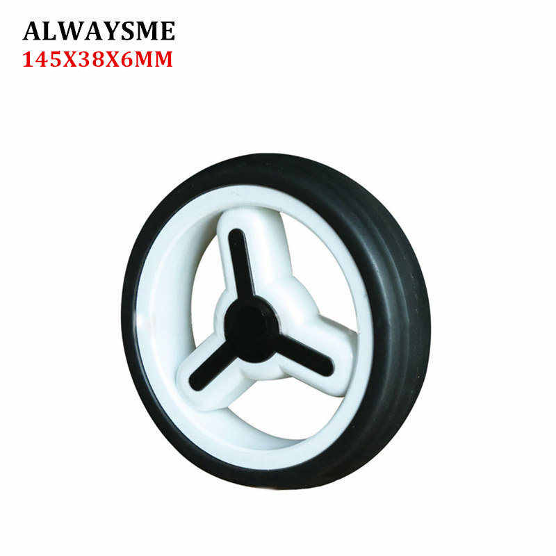 ALWAYSME 1PCS Baby Stroller Replacement Parts Stroller Wheels Universal Front Rear Wheel Diameter 145mm Width 38mm Hole 6mm