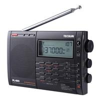 PL 660 PLL SSB VHF AIR Band Radio Receiver FM/MW/SW/LW Multiband Dual TECSUN T0143