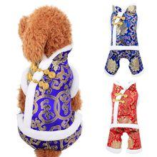 59bcf4a4c2bfa Nouvelle Année Pet Costume Chinois Fête Du Printemps Chien Vêtements Tang  Costume D hiver Chien Manteau Veste Vêtements Pour .