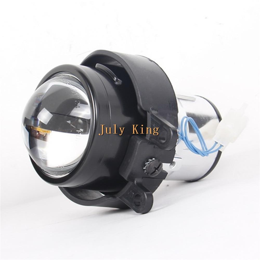 July King Car Bifocal Lens Fog Lamp Assembly Kit case for Scion IQ XB TC, Toyota and Lexus  series, Subaru TREZIA etc.