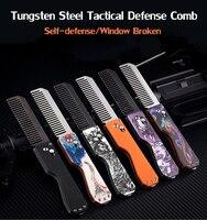Dobrável aço de tungstênio tático defesa pente auto defesa multifuncional ferramenta edc equipamento legal pente sobrevivência ferramentas de acampamento tool edc tool tool tool tactical -
