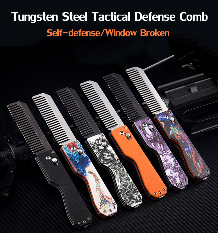 Foldable Tungsten Steel Tactical Defense Comb Self-defense Multifunction Tool EDC Equipment Cool Comb Survival Camping Tools