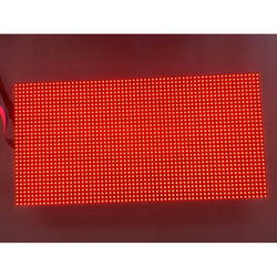 256*128mm Waterdichte LED Module Hoge Qquality P4 Outdoor RGB 64x32dots SMD Full Color Scherm Voor Reclame Panel