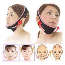 Инструменты для подтягивания лица эластичная маска на лицо для сна поддерживает массаж для похудения для коррекции контура лица Расслабление подтягивание лица бандаж антицеллюлит