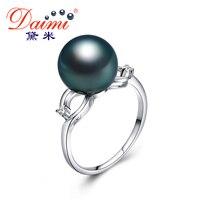 [Даими] Для женщин жемчужное кольцо 18 К белого золота и Алмазный Высокое качество 10-11 мм черный жемчуг Таити бренд ювелирных изделий