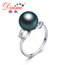 [Daimi] Women's Pearl Ring 18K White Gold & Diamond High Quality 10-11 mm Black Tahitian Pearl Brand Jewelry