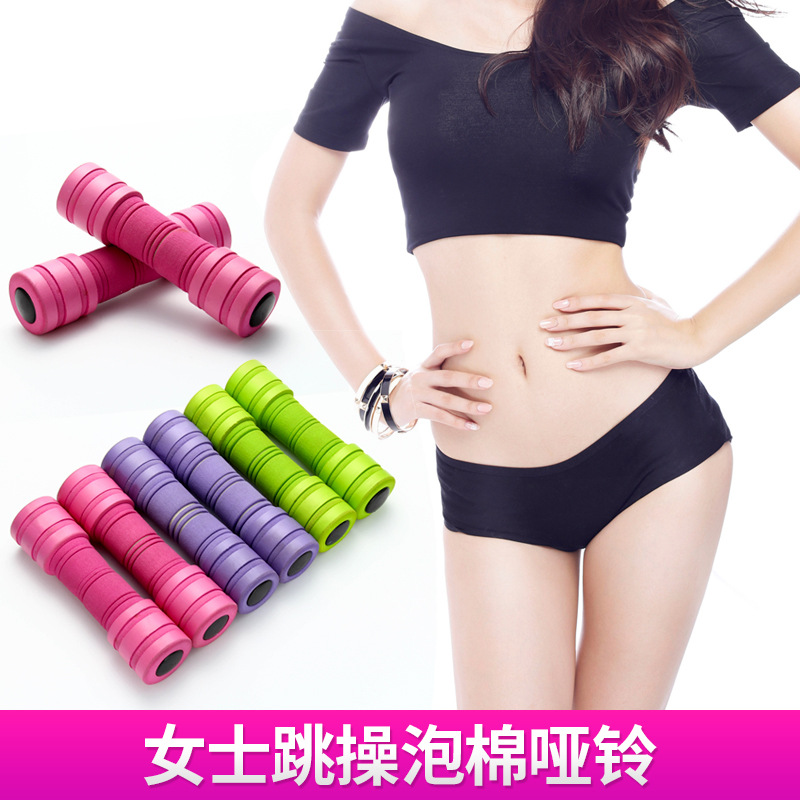 Dumbbell female fitness equipment home a pair of small dumbbells men's sporting goods set thin arm training arm muscle aerobics