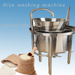 XJT XM50 do mycia ryżu maszyna maszyny ze stali nierdzewnej ciśnienie wody automatyczne ryżu pralka ryżu pszenicy maszyna do ryżu w Ozonatory do mycia warzyw od AGD na