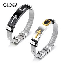OLOEY Fashion Stainless Steel Mens Bracelet Punk Cross Bracelets Adjustable Casual Mesh Strap Hand Chain Club Bangles Jewelry