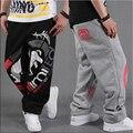 Homens da moda Calças Pista Parkour Skate Rap Hop Solta calças Meninos casuais calças dos homens calças de comprimento total