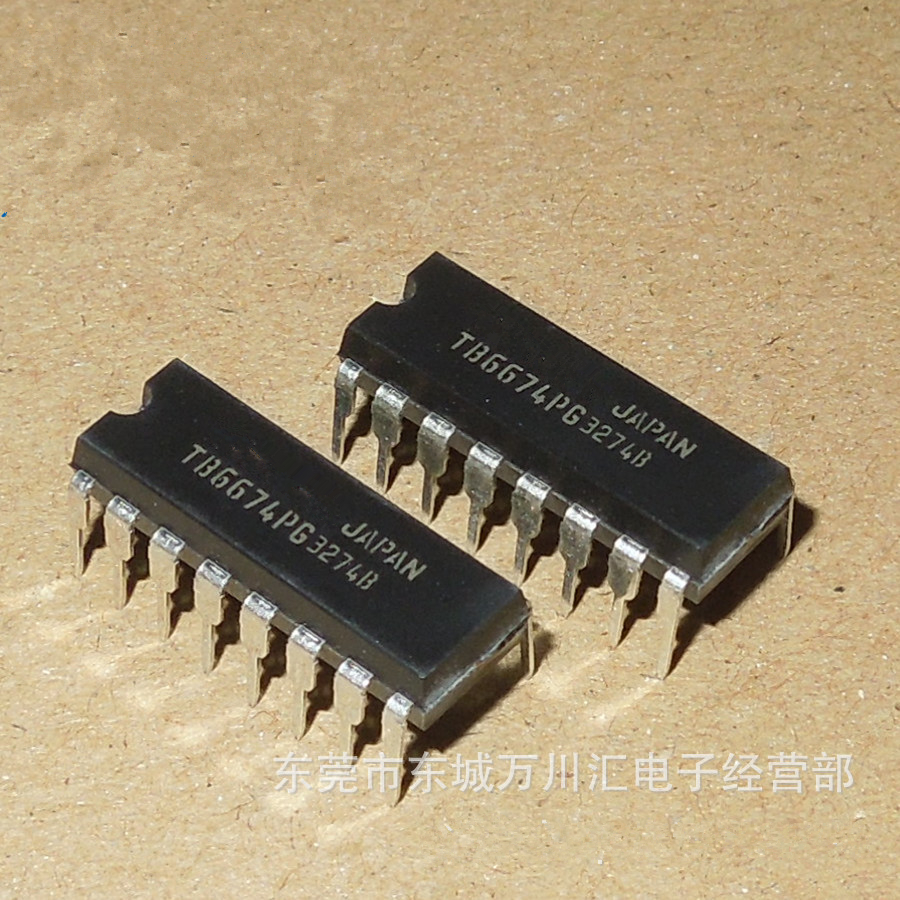 5pcs/lot TB6674PG TB6674 DIP-16 In Stock